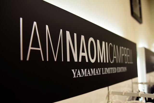 yamamay xmass (12)